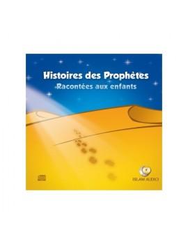 Histoires des Prophètes racontées aux enfants vol 1
