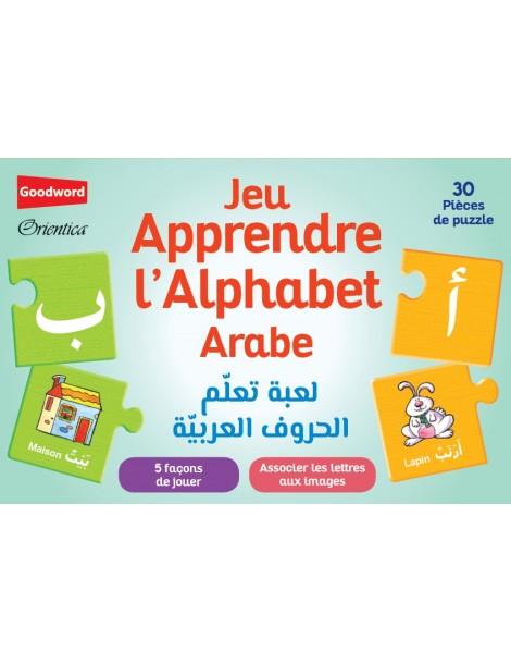Jeu d'association : Apprendre l'alphabet arabe