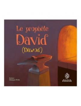 Le prophète Dawud عليه السلام