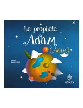 Le prophète Adam عليه السلام