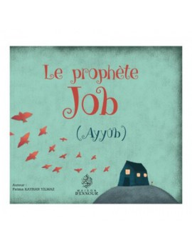 Le prophète Ayyub عليه السلام