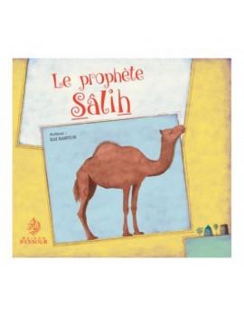 Le prophète Salih عليه السلام