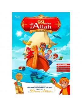 Les 99 noms d'Allah EXPLIQUÉS AUX ENFANTS !