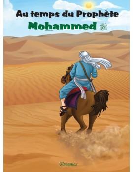 Au temps du prophète Mouhammed صلى الله عليه و سلم