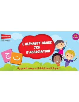 L'Alphabet arabe : Jeu d'association (56 cartes)