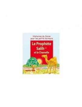 Le prophète Salih عليه السّلام et la chamelle