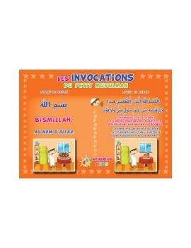 Autocollant : Les invocations du petit musulman avant et après le repas