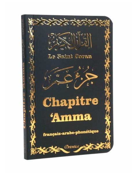 Chapitre Amma (Jouz' 'Ammâ) français-arabe-phonétique