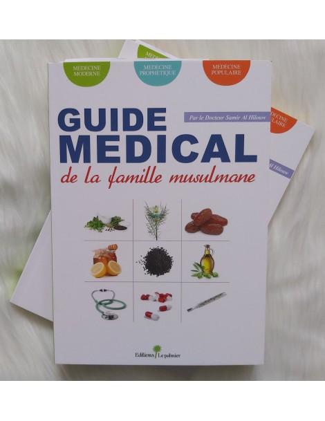 Guide Médical de la famille musulmane