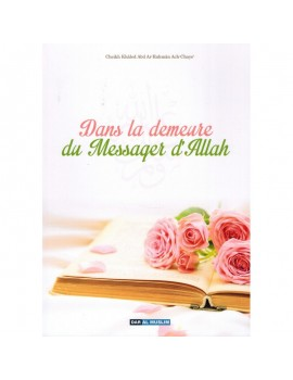 Dans la demeure du Messager d'Allah