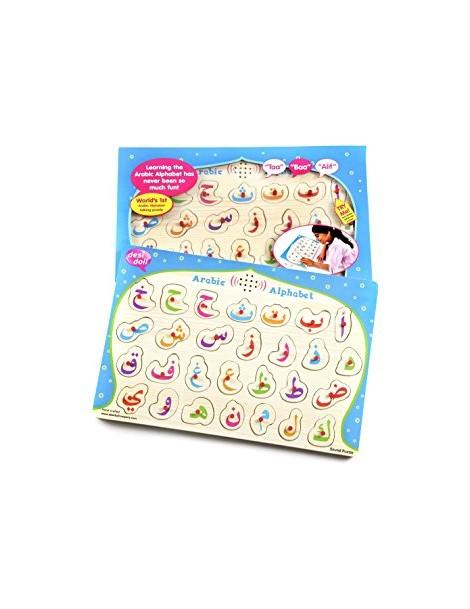 Puzzle parlant de l'alphabet arabe