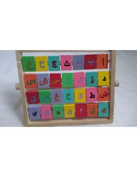 Boulier Alphabet Arabe/Français