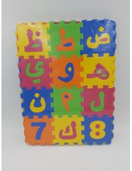 Puzzle en mousse de l'alphabet Arabe