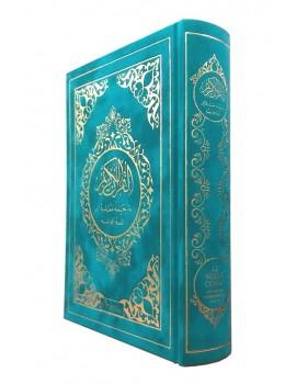 Le Noble Coran (bilingue français/arabe) - Bleu Caraïbes dorée