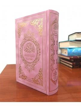 Le Noble Coran (bilingue français/arabe) - rose poudré doré