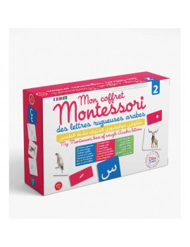 Mon coffret Montessori des lettres rugueuses arabes
