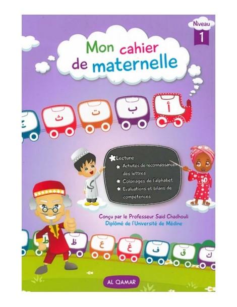 Mon Cahier de Maternelle niveau 1