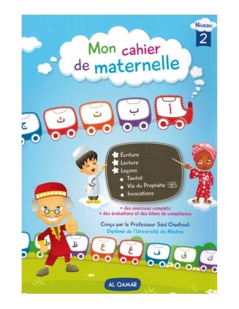 Mon Cahier de Maternelle niveau 2