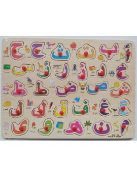 Puzzle de l'alphabet Arabe
