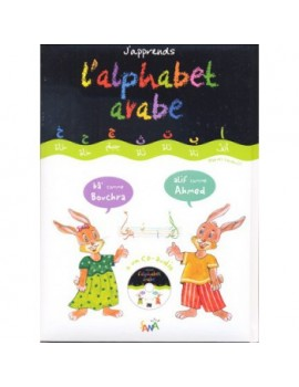 J'apprends l'alphabet Arabe + cd audio