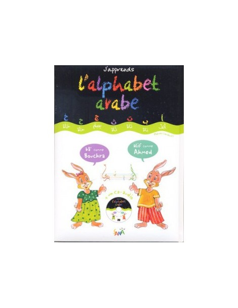 J'apprends l'alphabet Arabe + cd audio