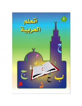 J'apprends l'Arabe niveau 1 La madrassah