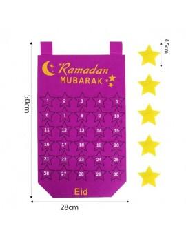 Poster en tissu du Ramadan rose/mauve