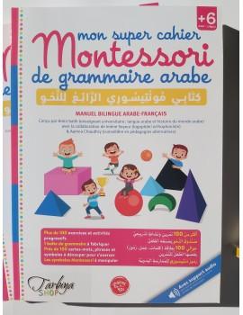 Mon super cahier Montessori de grammaire arabe