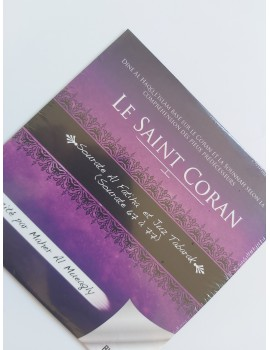 Cd audio Coran Juzz Tabarak GRATUIT
