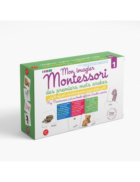Mon imagier Montessori des premiers mots arabes