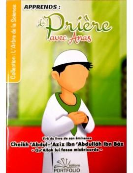Apprends la prière avec Anas (Version Garçon)