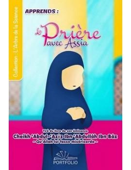 Apprends la prière avec Assia (Version Fille)