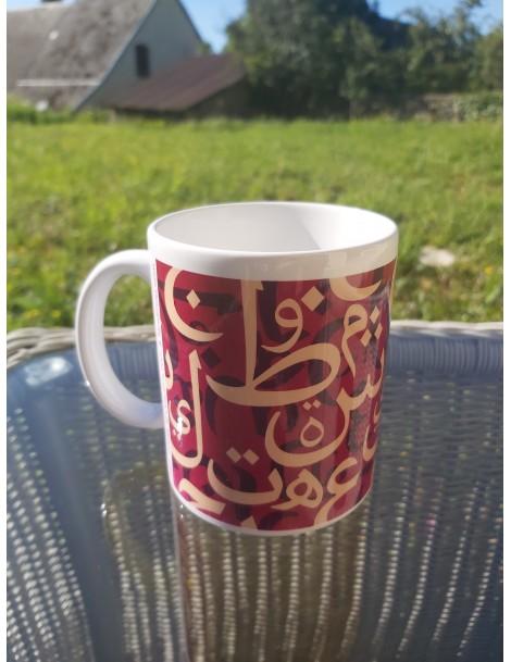Mug en porcelaine de l'Alphabet Arabe