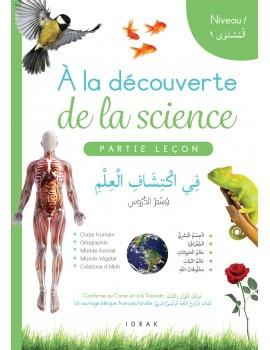 A la découverte de la science - Leçon