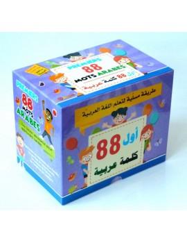 Premiers 88 mots arabes