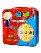 Jeu de magnets de l'alphabet arabe (84 magnets)