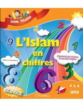 L'Islam en chiffres - J'apprends les chiffres et ma belle religion