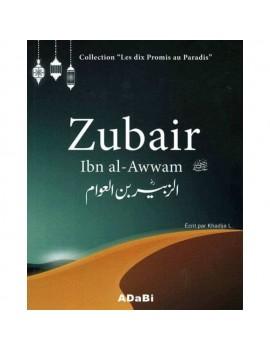 Zubair Ibn al-Awwam