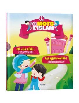 Petits mots de l'islam n°2 : Mâ châ Allâh ! Astaghfiroullâh !