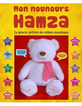 Mon Nounours Hamza : La peluche préférée des enfants musulmans - Version sans les yeux