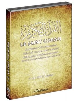 Le Saint Coran Complet Bilingue - Récité verset par verset en arabe et en français (114 sourates - 2 CD MP3)