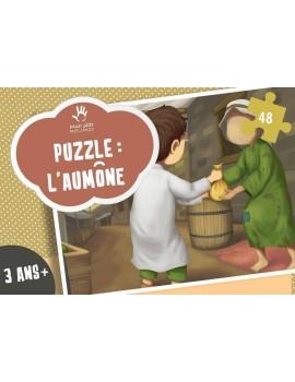 """Puzzle des 5 piliers """"L'aumône"""""""