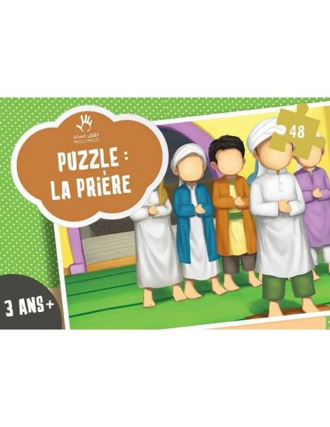 """Puzzle des 5 piliers """"La prière"""""""