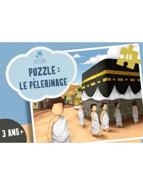 """Puzzle des 5 piliers """"Hajj"""""""