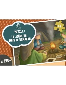 """Puzzle des 5 piliers """"Jeûne"""""""