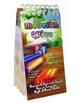 Mouslim Quizz Pocket - Quizz sur l'islam