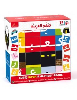 32 Cubes en bois Ka'ba et Alphabet arabe