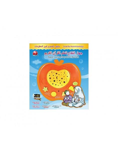 """Veilleuse """"La Pomme"""" : Jouet avec effet de lumières pour l'apprentissage du Coran et des invocations"""