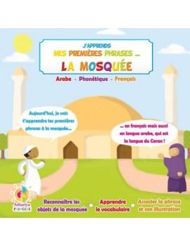 J'apprends mes premières phrases... La mosquée