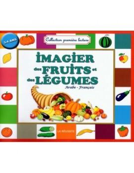 Imagier des Fruits et des Légumes